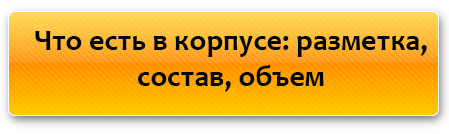 конпка